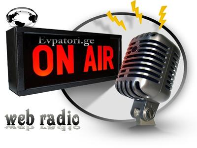 Top 40 Internet Radio Stations