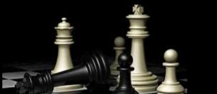 ჭადრაკი - ონლაინ ფლეშ თამაში